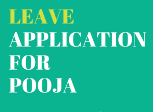 leave application for pooja