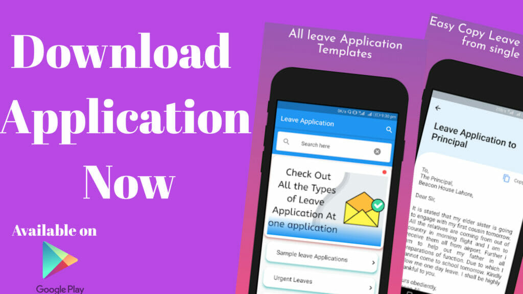 leave application letters apk